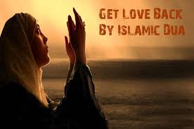 Get your love and life back with islamic mantra for lost love