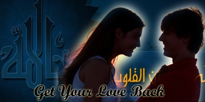 Get your true love back