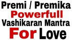 Solution of love issues with help of vashikaran mantra