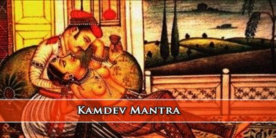 Kamdev mantra for attraction
