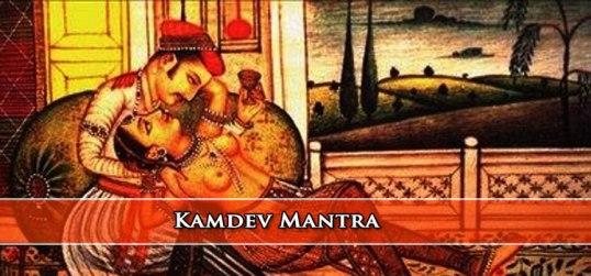 kamdev-mantra