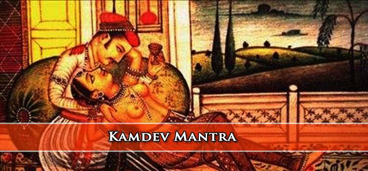 Kamdev mantra for attraction