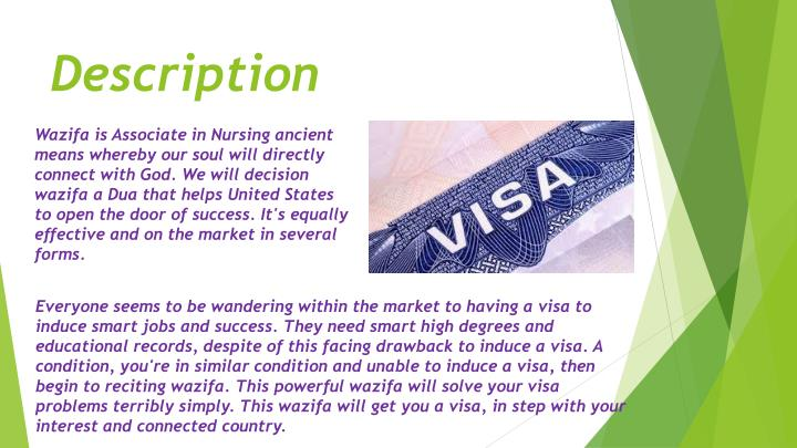 wazifa to success in visa